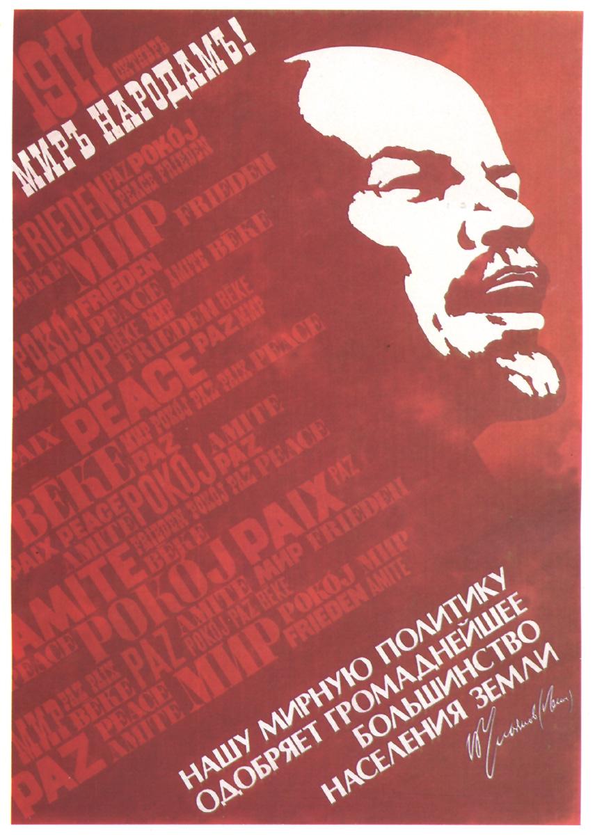 0012 russ poster