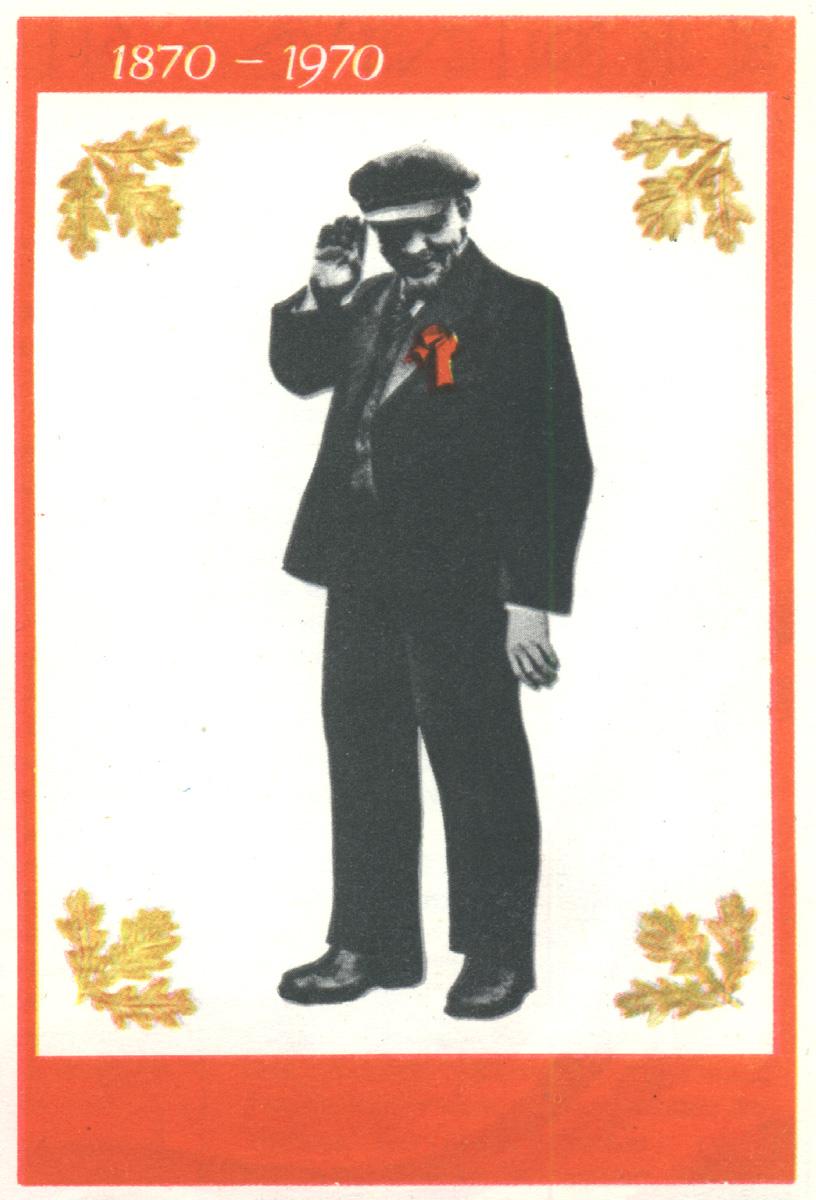 0027 russ poster