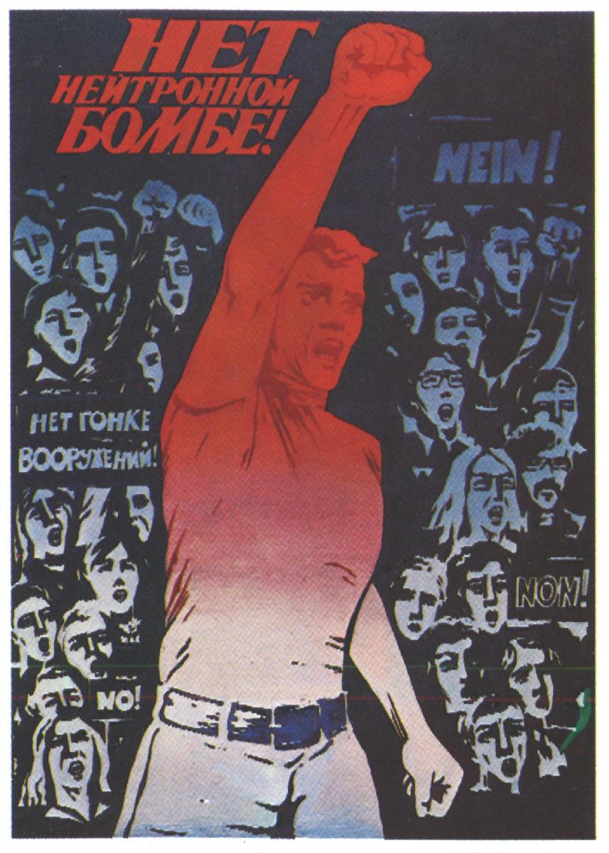 0040 russ poster