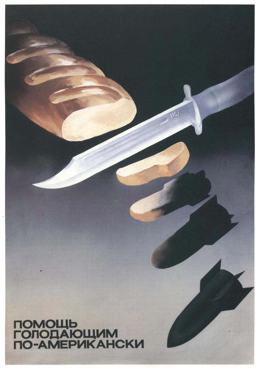 0075 russ poster
