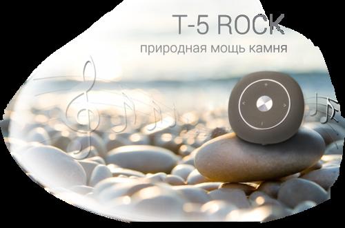 Texet T-5 Rock