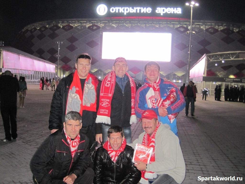 КБ Дзержинск на матче «Спартак» - «Терек» (Фото)