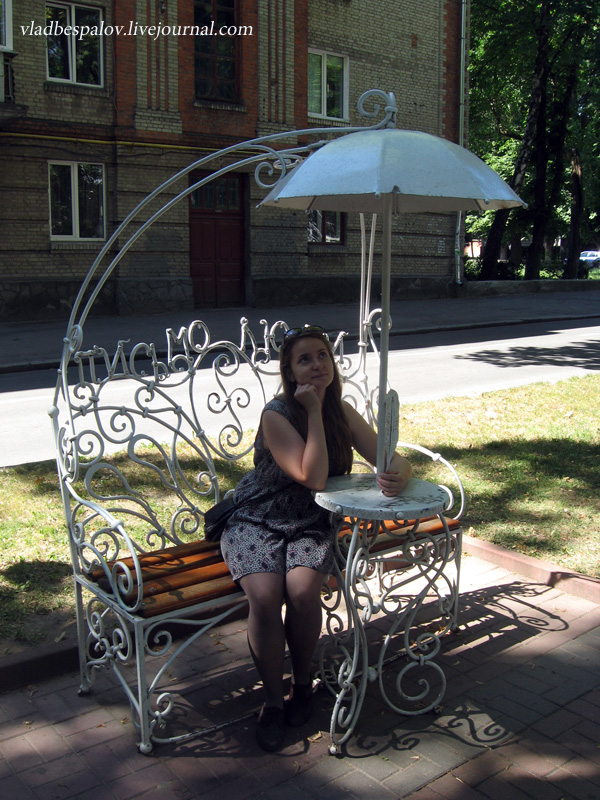 2015-07-27 Хмельницький_(28).JPG