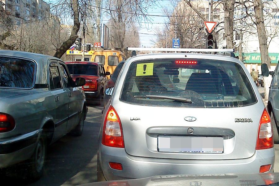 Начинающий водитель.png