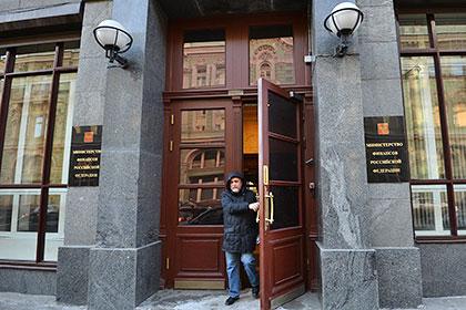 Объём ФНБ повысился до 3,55 триллионов рублей