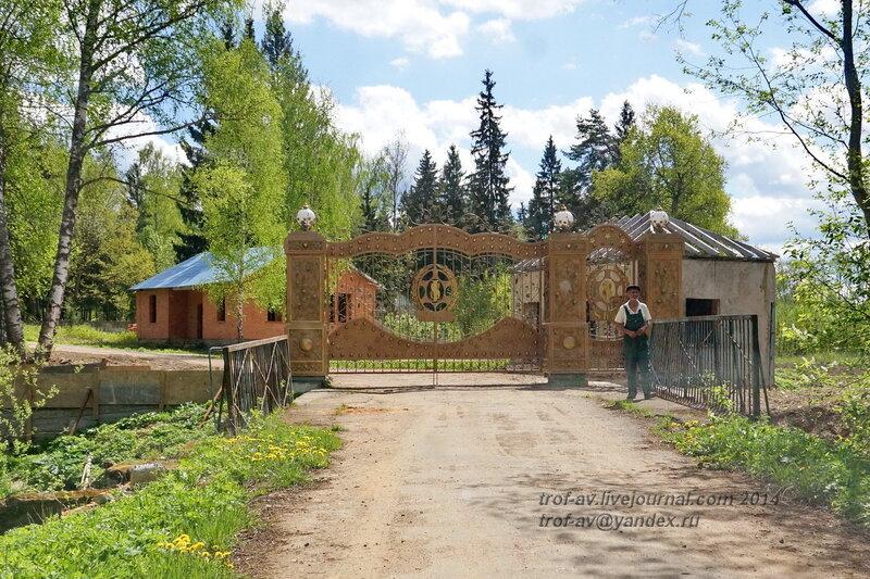 Дача азербайджанца на месте пионерского лагеря Дзержинец