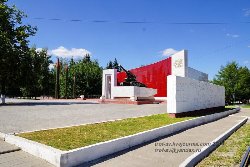 Мемориал у музея Воинской славы, Коломна