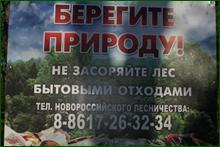http://img-fotki.yandex.ru/get/3406/15842935.23b/0_de0a3_ff27e20_orig.png