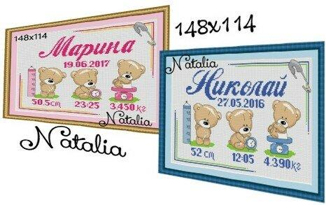 Schemi Natalia A Pagamento схемы Natalia платные записи