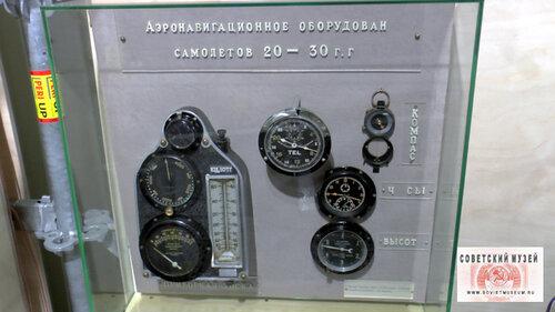 sikorskiy-14.jpg