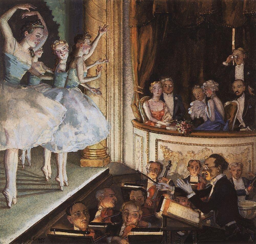 Русский балет. 1930.jpg