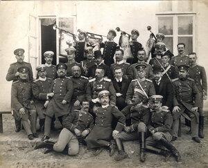 Группа офицеров.