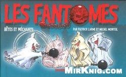 Книга Les Fantomes