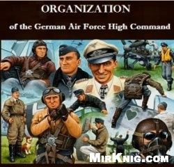 Книга Organization of the German Air Force High Command