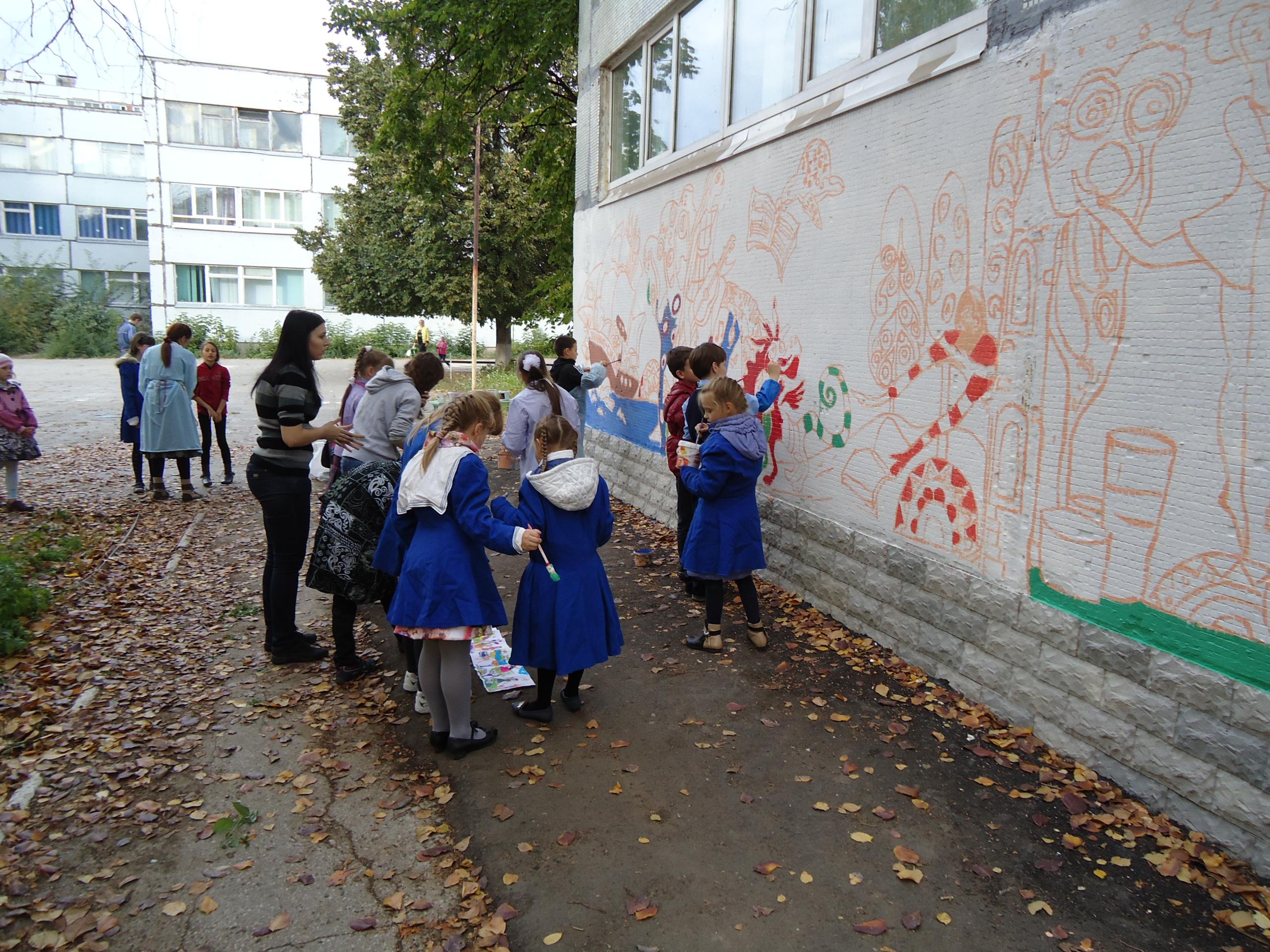 Мы рисуем на стене.
