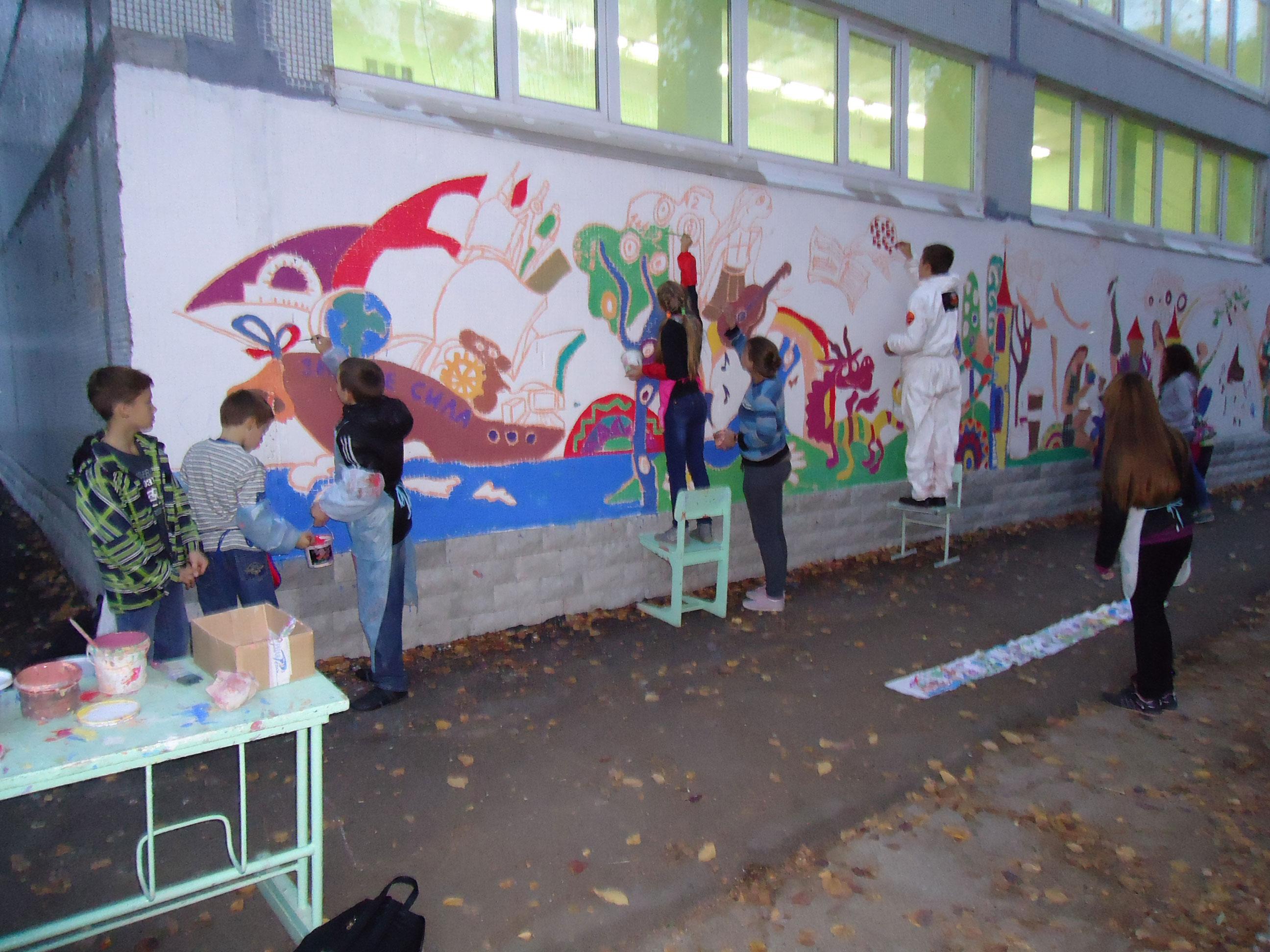 Роспись стены школы