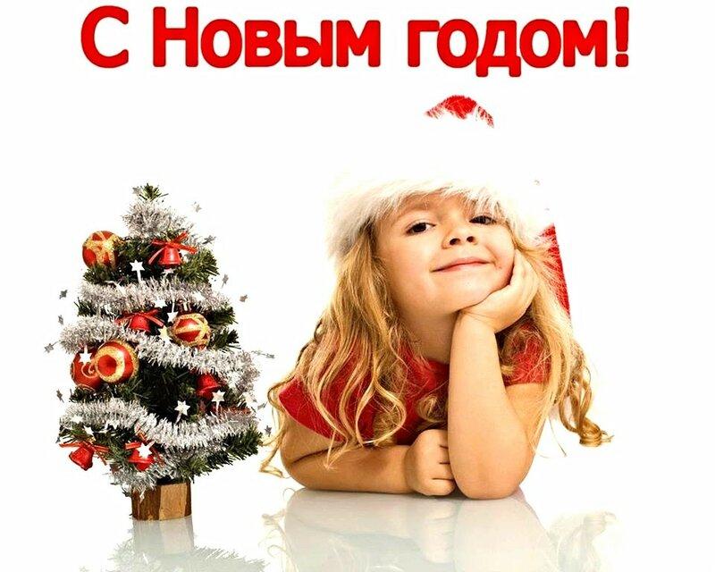2016,  родненький,  НЕ   П-О-Д-В-Е-Д-И   !!!!!!