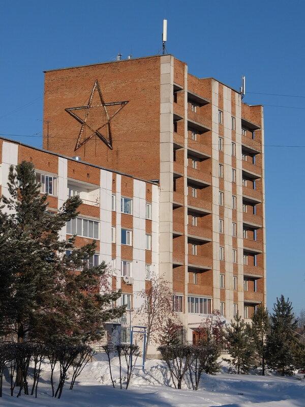 Юрга - Здание со звездой