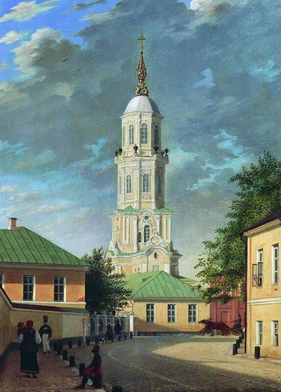Кривоколенный переулок 1843 год (художник Бодри Карл-Фридрих Петрович).jpg