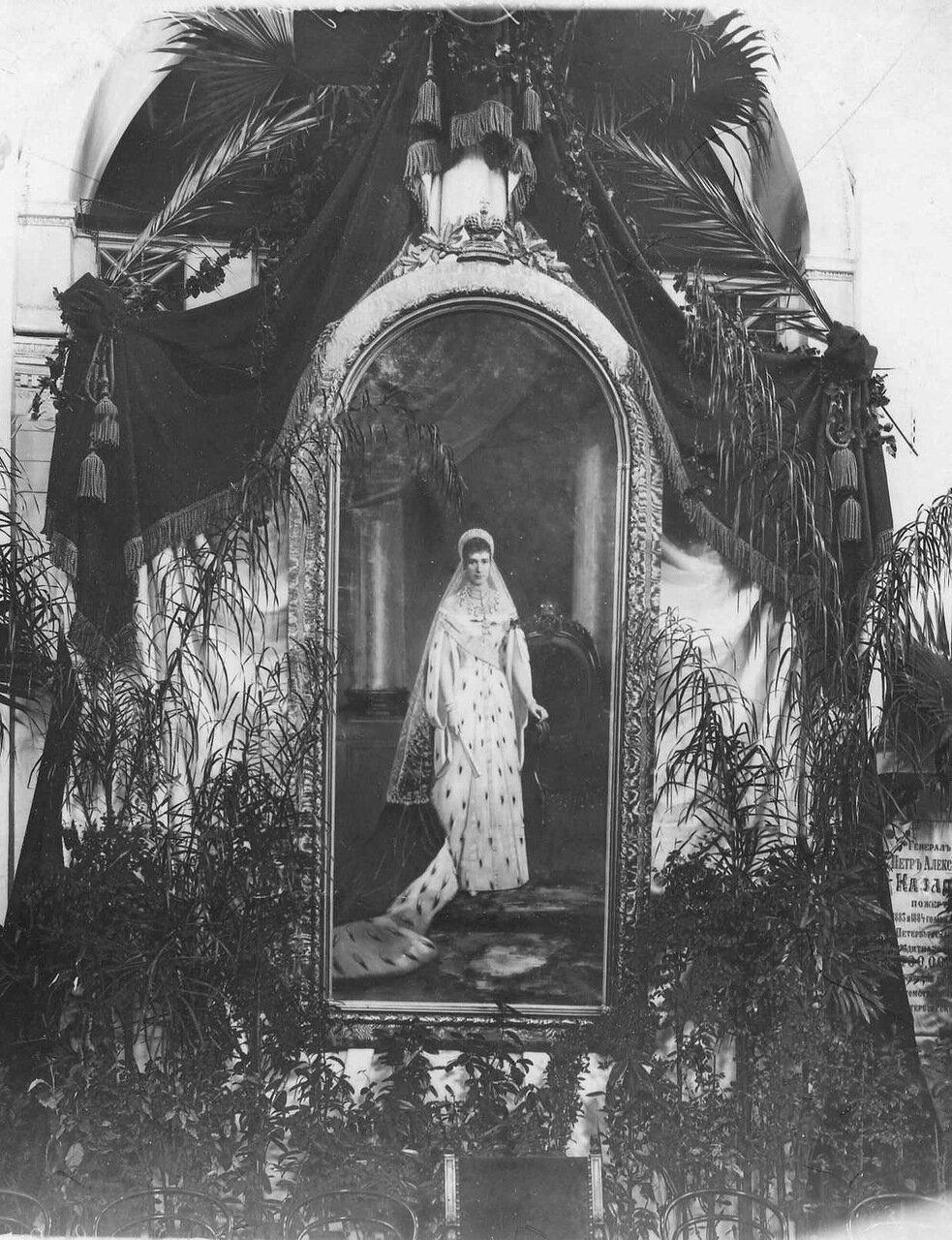 02. Портрет императрицы Марии Федоровны в зале Дворянского собрания.1913