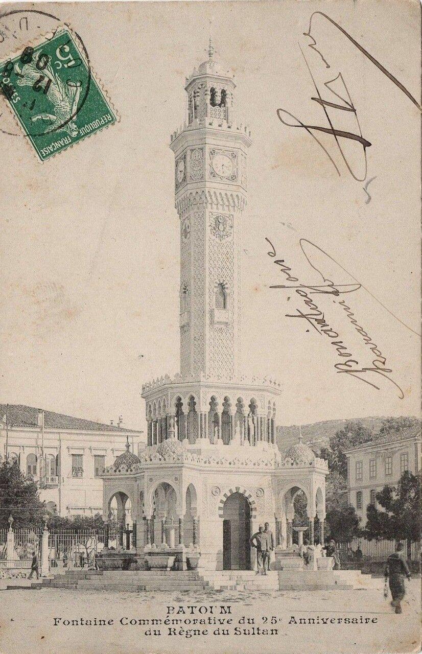 Фонтан в память о 25 годовщине правления султана