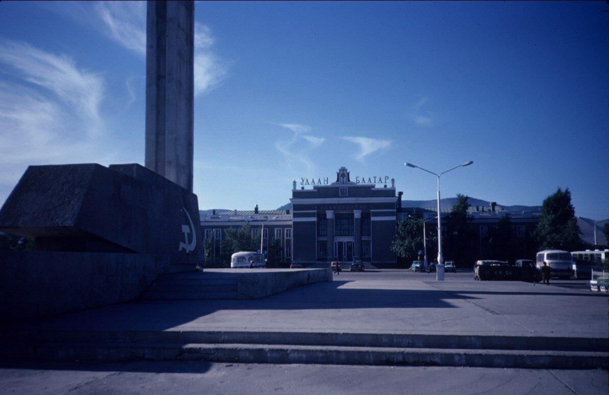29. Станция Улан-Батор