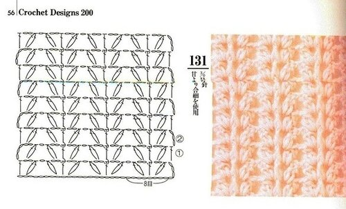 200 узоров крючком в копилку (стр.49)
