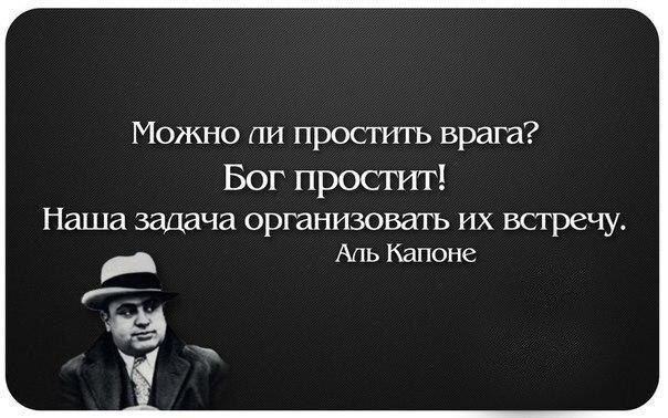 Цитаты великих людей в картинках
