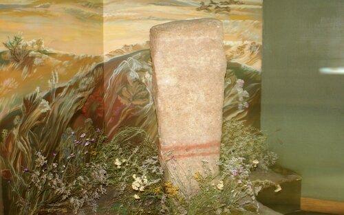 каменный век изваяние