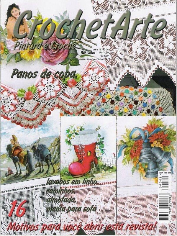 Журнал вышивка вязание