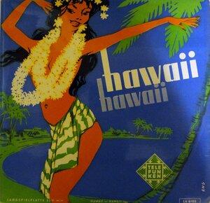 Werner Septett - Hawaii-Hawaii [Telefunken, LA 6105]
