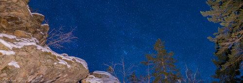 Панорама. Ночное небо Забайкалья