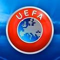 Международный турнир развития УЕФА