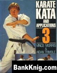 Karate Kata and Application Vol 3