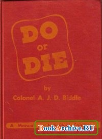 Книга Do or Die. A Manual on Individual Combat.