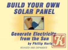Build Your Own Solar Panel (Сделай свою солнечную панель)