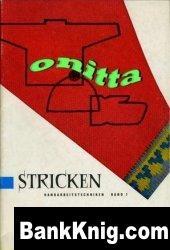 Журнал Stricken: Handarbeitstechniken часть №1 1973