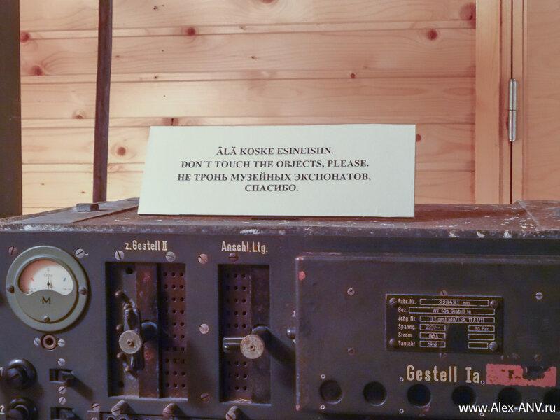 По всему музею расставлены грозные таблички «Не тронь музейных экспонатов».