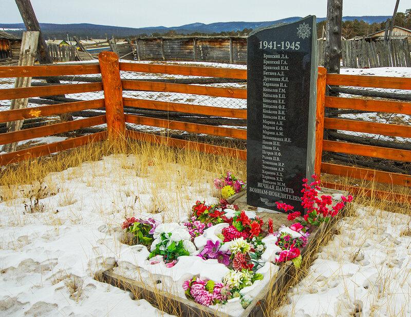 Памятник павшим воинам