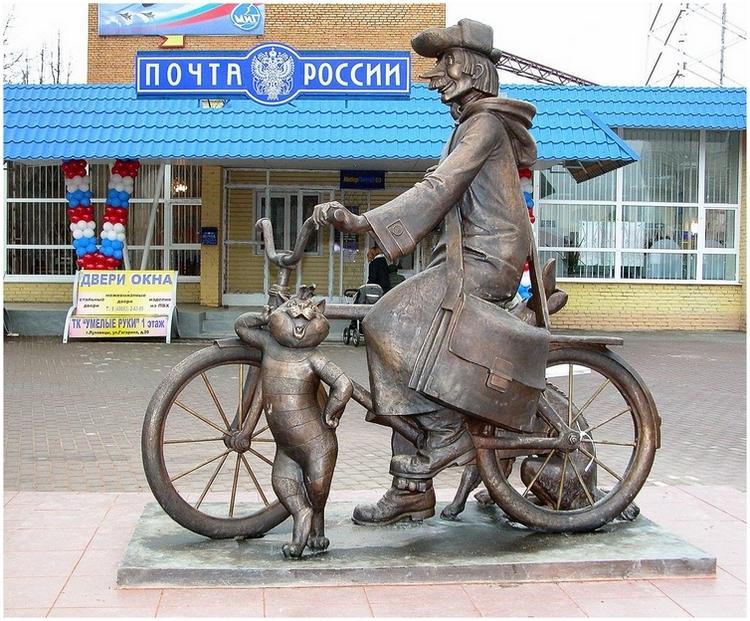 Памятник героям мультфильма  «Трое из Простоквашено».jpg