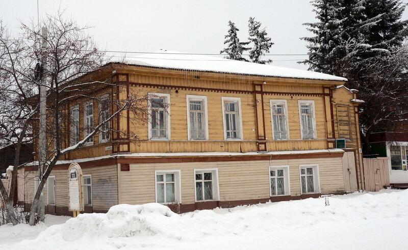дом надписанный2.jpg