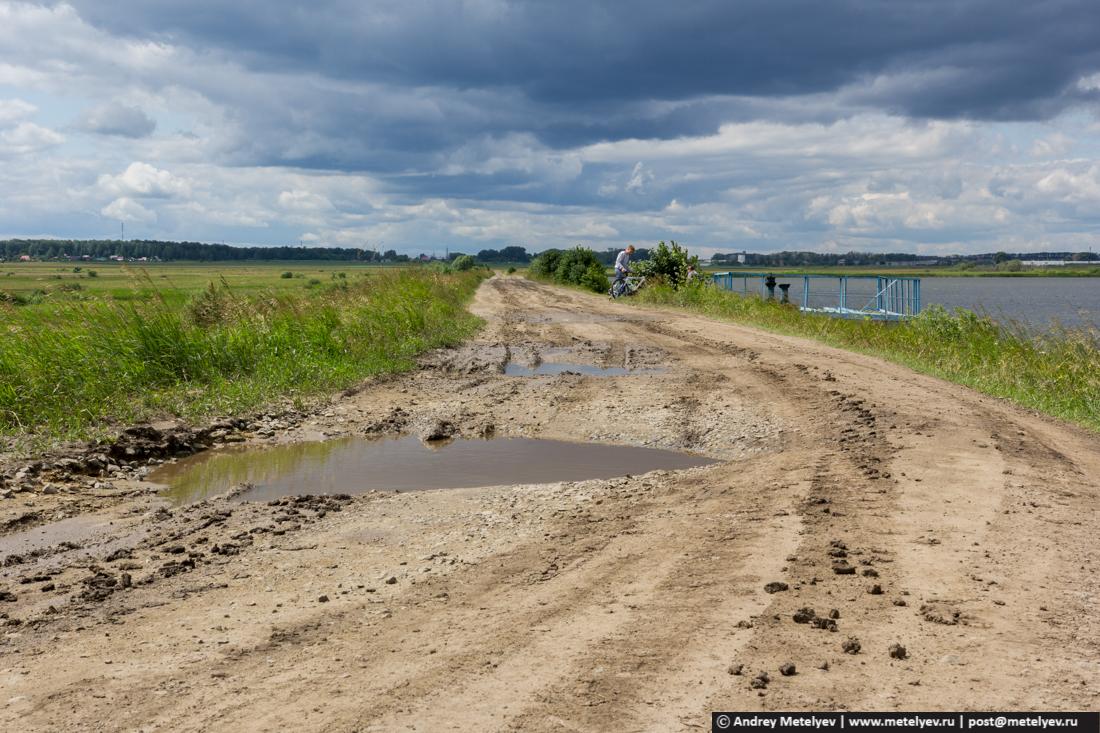 Дорога к плотине