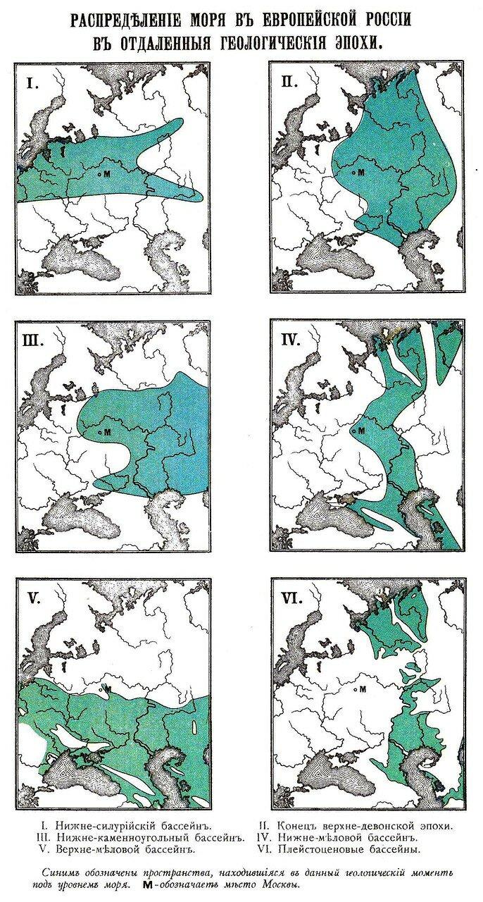 04. Геология (распределение морей)
