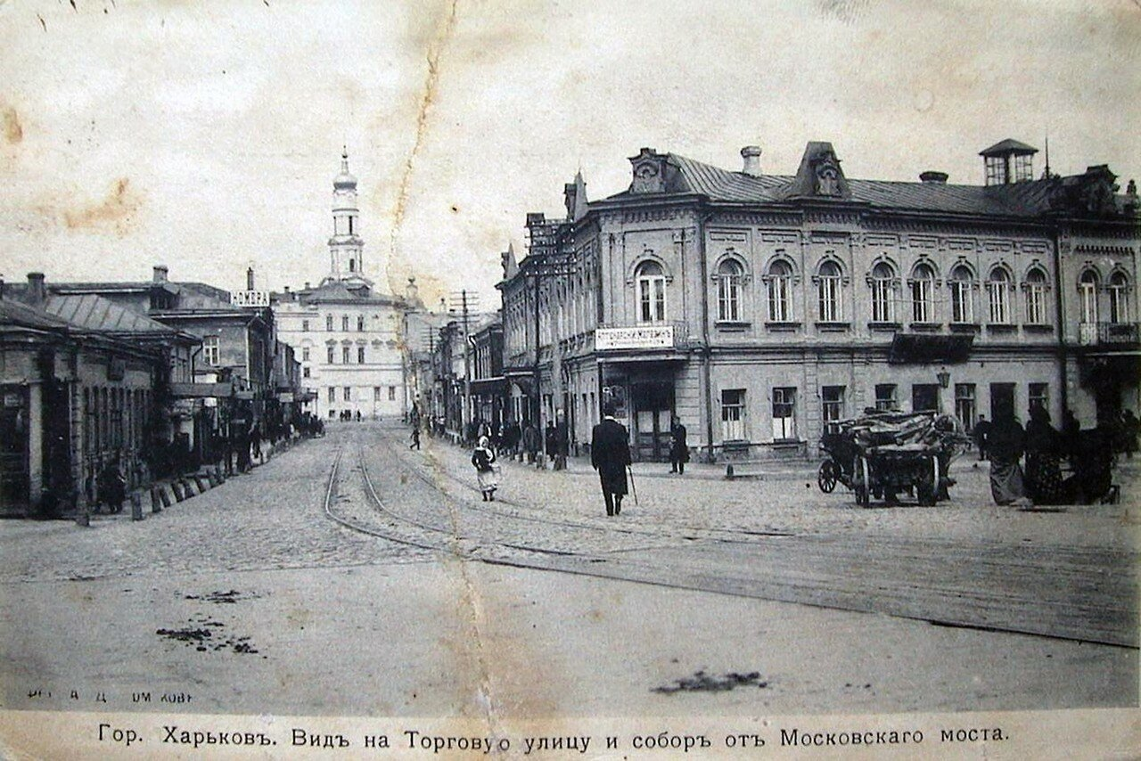 Вид на Торговую улицу и собор