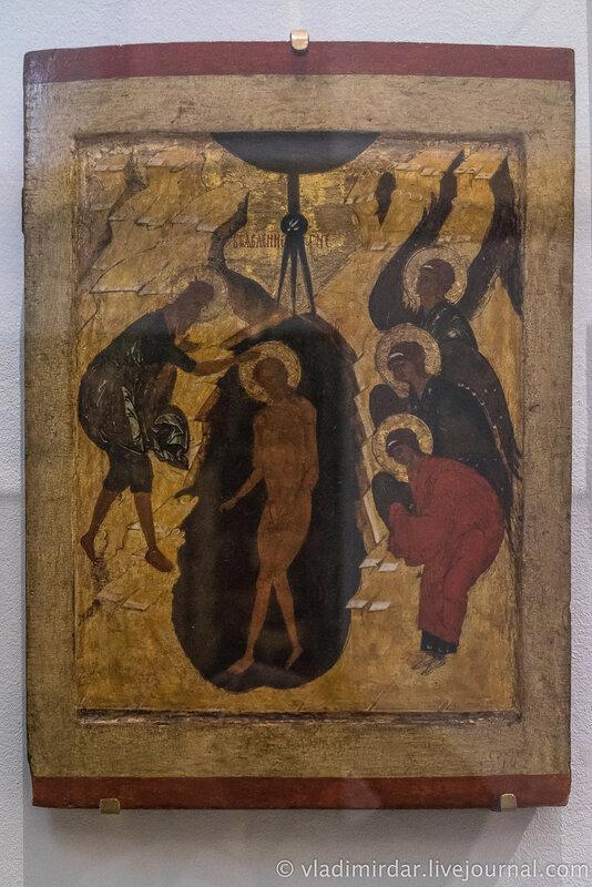 Икона «Крещение Господне». Псков. Вторая четверть XVI в.