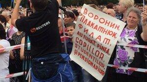 Два митинга в Молдове LIVE: на ПВНС и у здания Генпрокуратуры