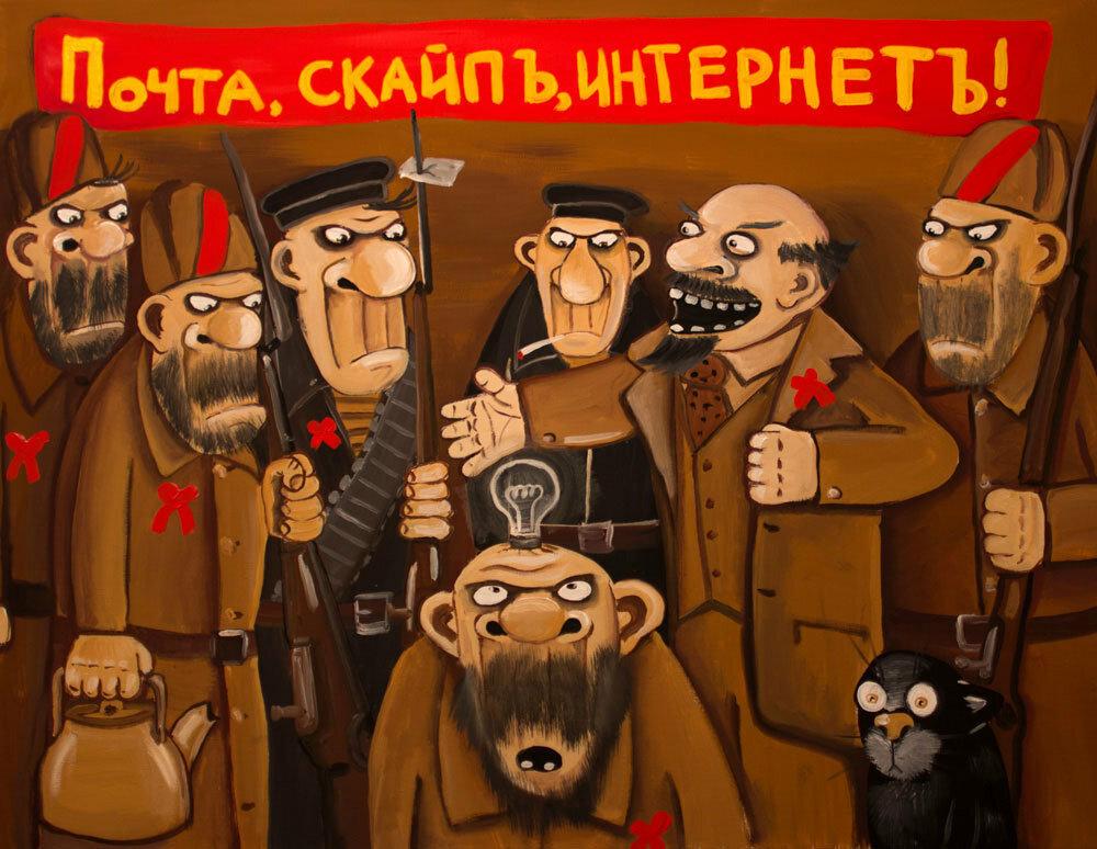 Вася Ложкин - Ленин и пользователи