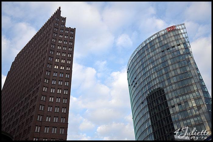 Berlin - 2014