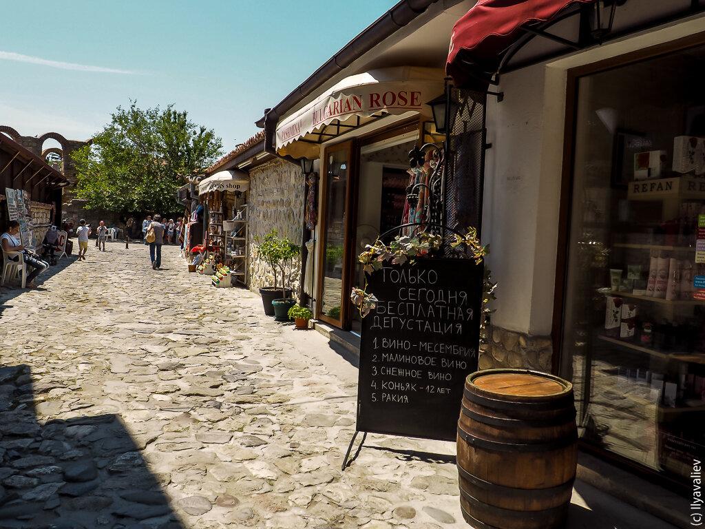 Истина в вине, или немного о кулинарных и винных традициях Болгарии