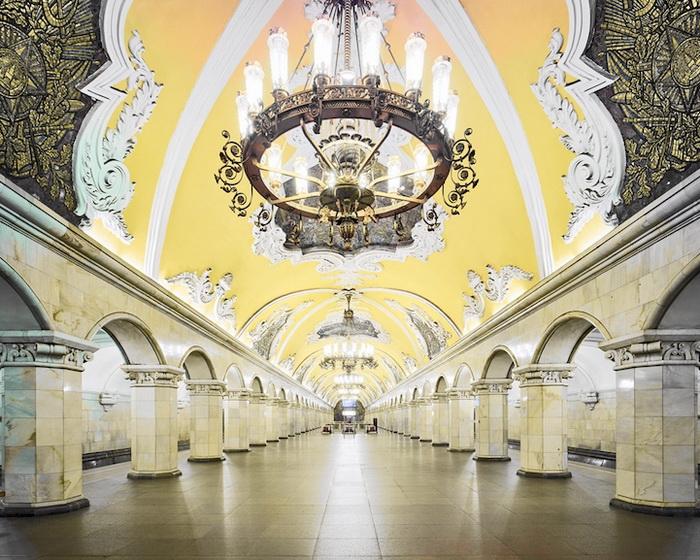 Киевская, Моква